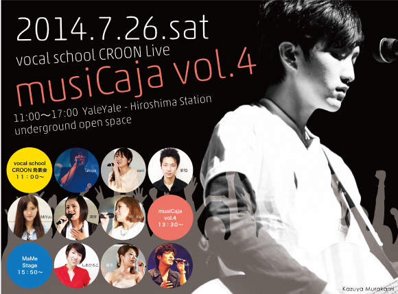 musiCaja Vol.4  vocal school CROON Live
