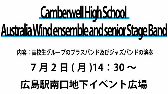Camberwell High School-wind band Ensemble