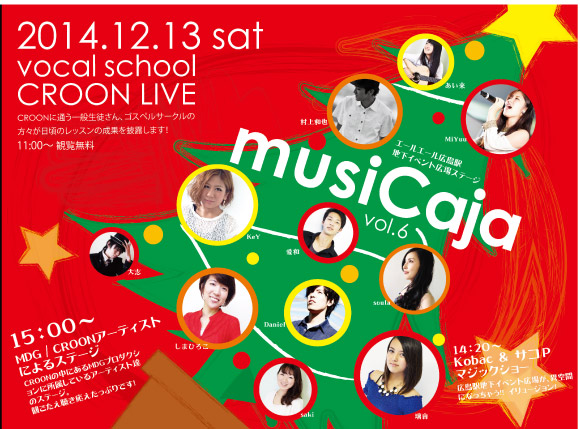 musiCaja vol.6 with CROON Live