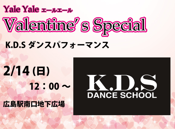 Valentine's Special【K.D.Sダンスパフォーマンス】