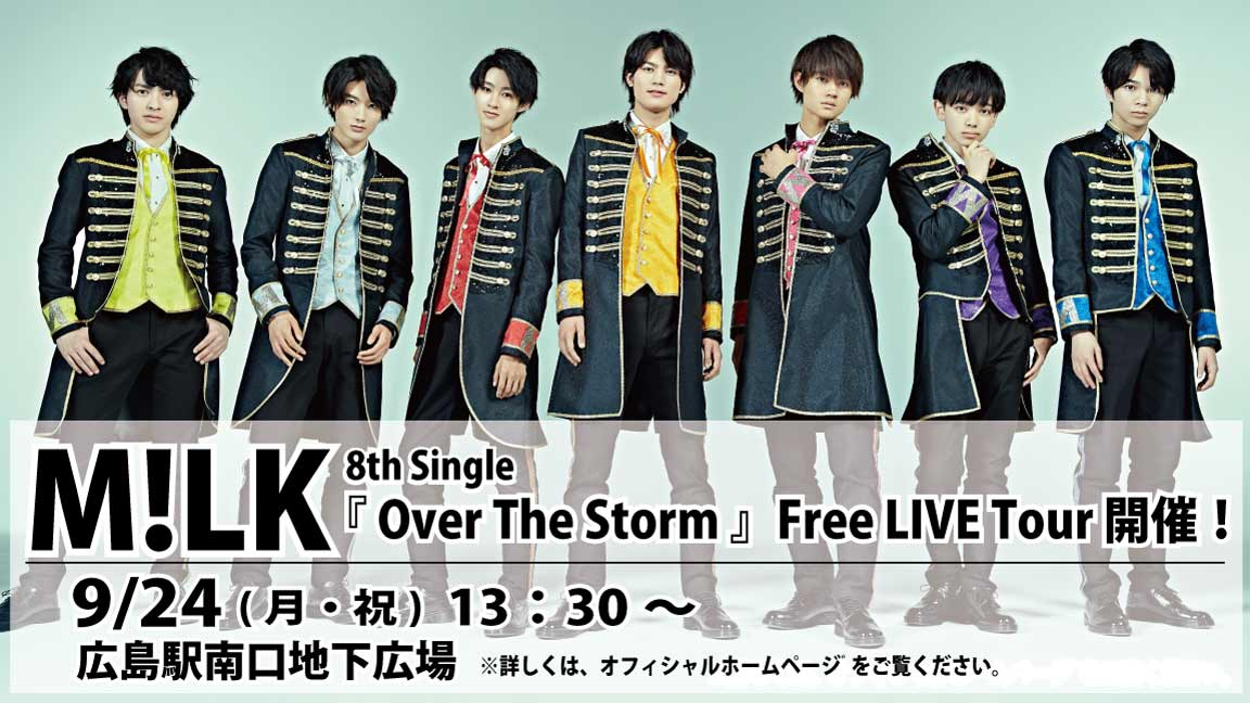 【M!LK】8th Single『Over The Storm』Free LIVE Tour
