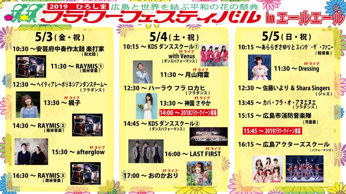 エール 祝 祝!エールハウス湘南店スタジオ! グランドオープン記念イベント第2弾を開催しました!